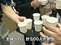 ズームインスーパー 読売テレビ 2月20日放送