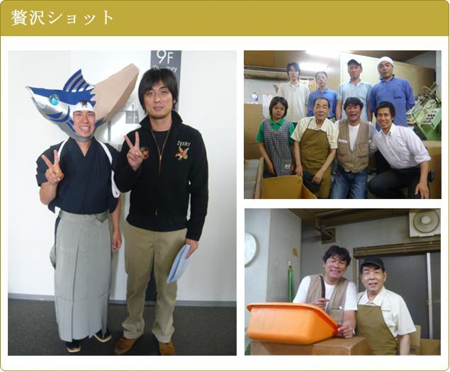 NHK朝ドラてっぱん 赤井英和さんと