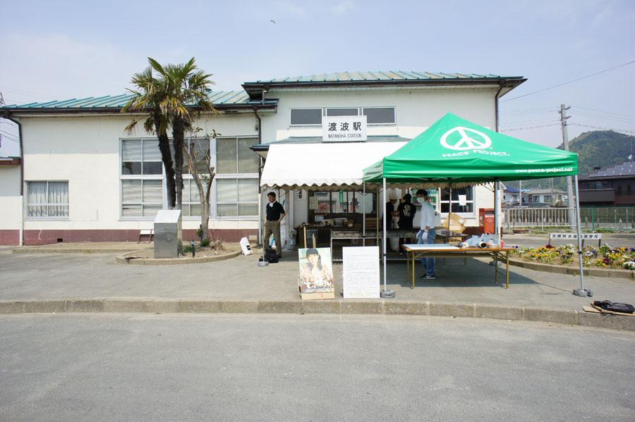 2011.5.17 渡波駅前