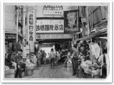 昭和30年ごろの商店街
