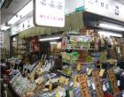 鶴橋市場ツアーの写真3