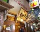 鶴橋市場ツアーの写真5